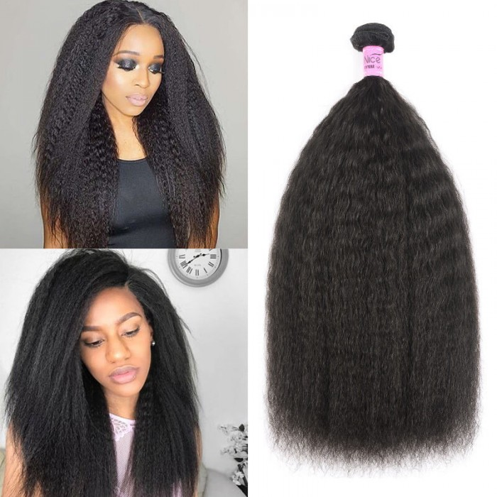 UNice Hair Icenu Series Hair Products 1Bundle Virgin Human Hair Kinky Straight Bundles