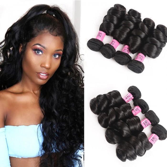 UNice Hair Brazilian Virgin Hair Loose Wave 4 Bundles