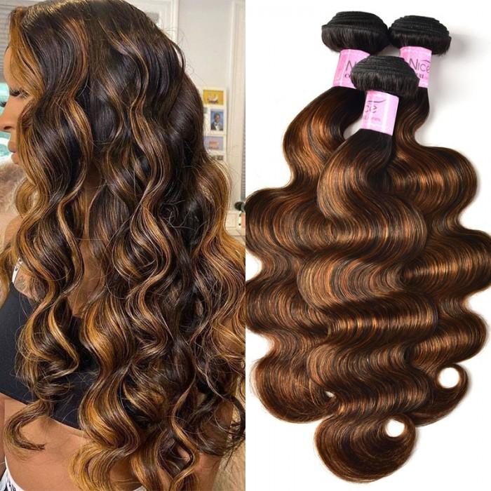 Flash Sale UNice Brown Balayage Highlight Human Hair Weave #FB30 Body Wave 3 Bundle 16 16 16 Inch