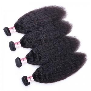 UNice Hair Icenu Series 4 Bundles Kinky Straight Unprocessed Virgin Human Hair