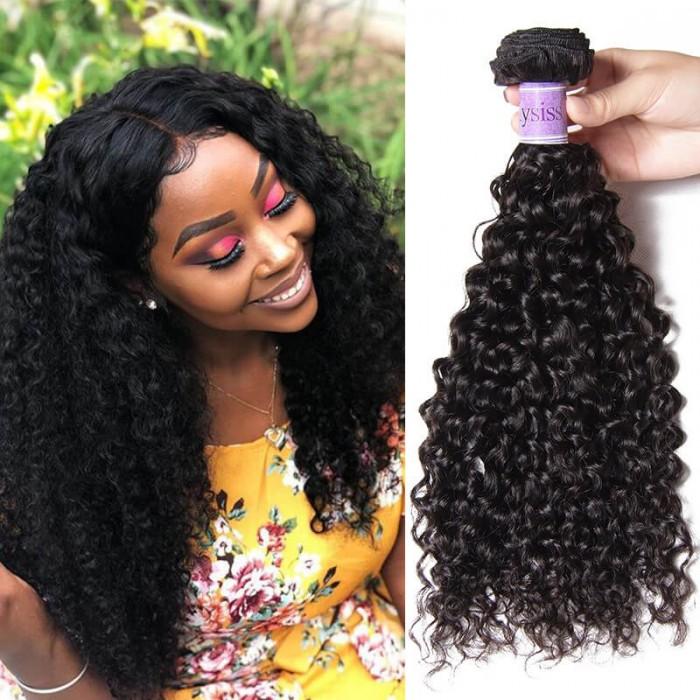 UNice Cheveux Série Kysiss Vierge+ Grade 1 Pièce Jerry Bouclés Vierge humaine Cheveux