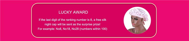 Lucky award