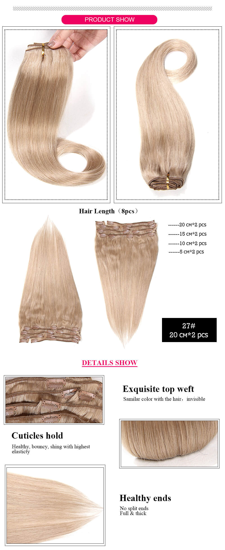Clip in virgin Hair