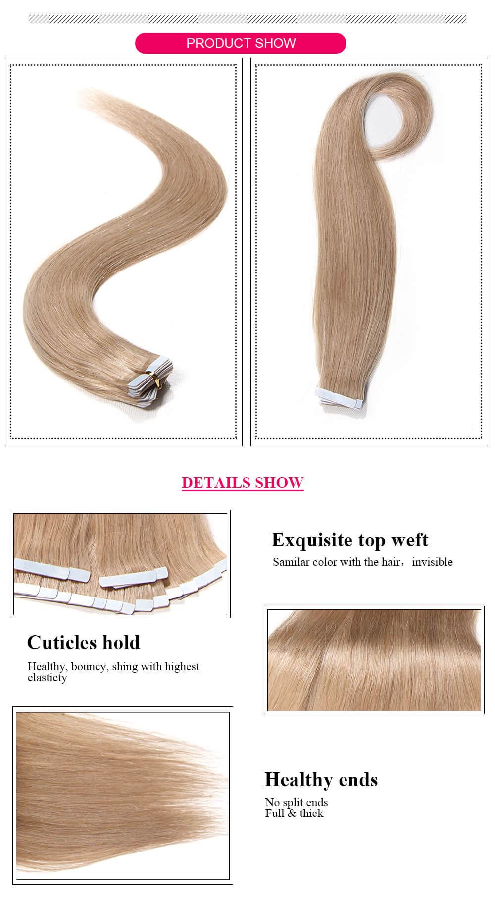 PU Hair Extensions