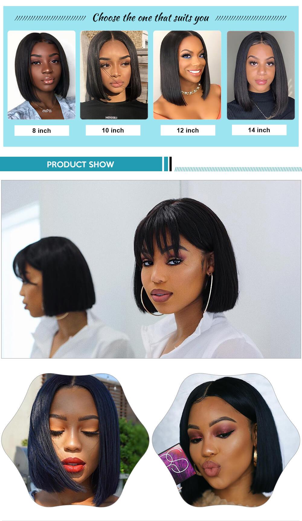 unice black bob wig