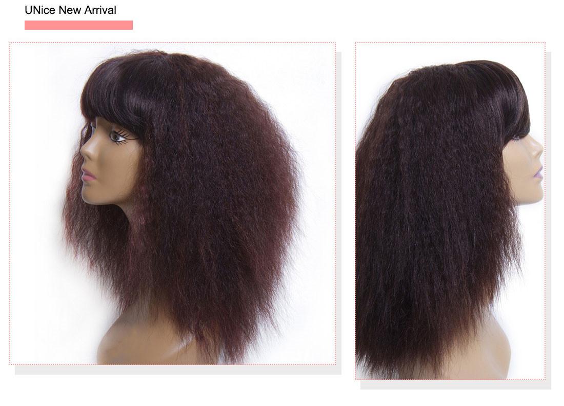 UNice Brazilian Human Virgin Hair Wigs For Black Women | UNice